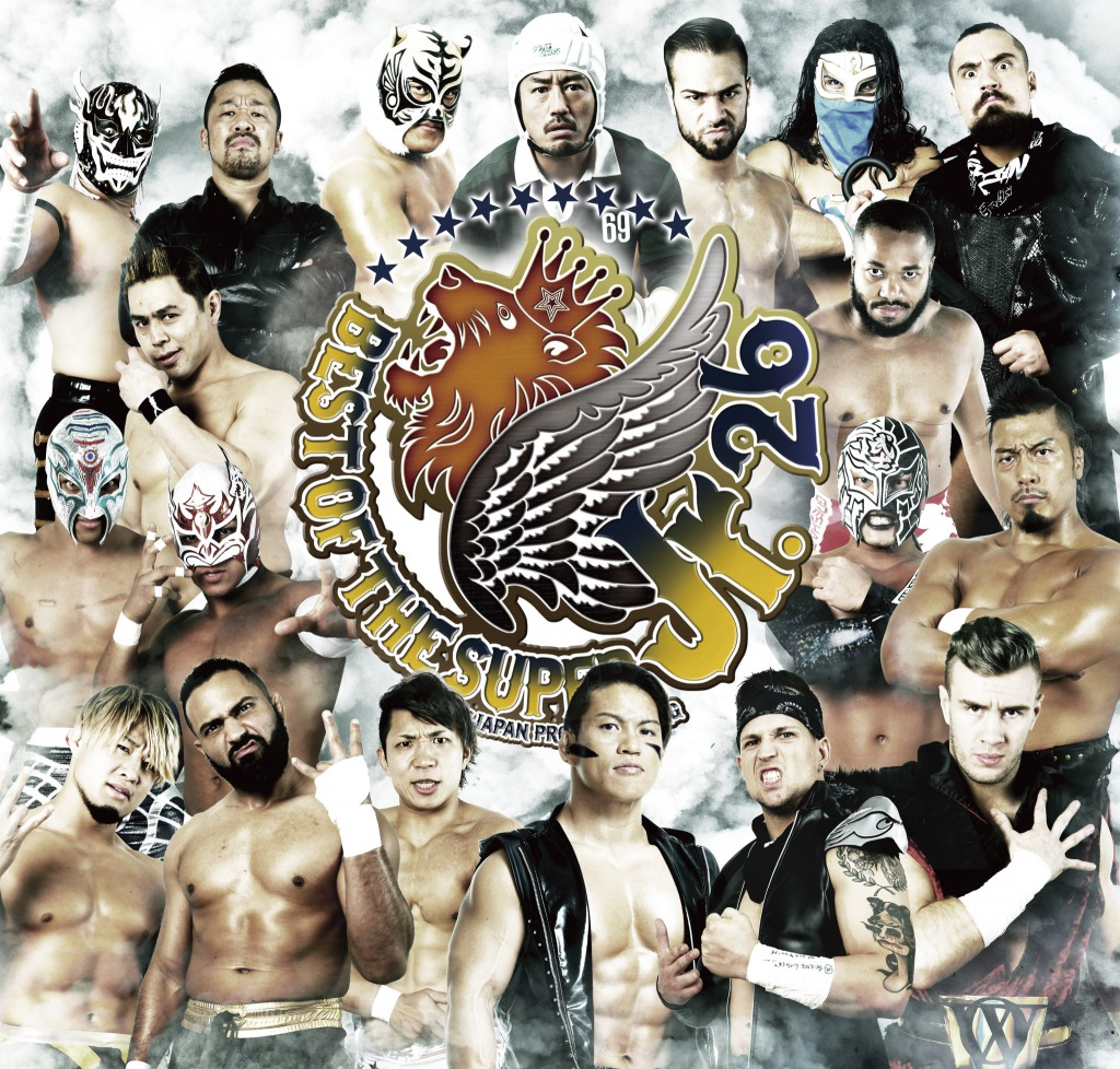BEST OF THE SUPER Jr.26